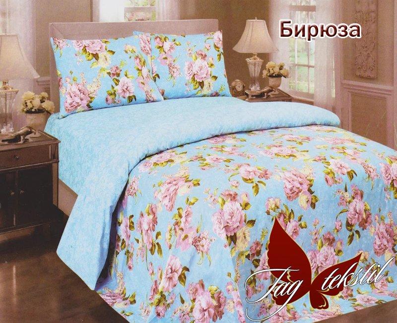 2-спальний комплект постільної білизни Бірюза купити в Одеса c24cdb3bbdf5e