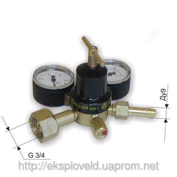 Buy Regulator of a consumption of AR-40-2DM argon, 9 mm