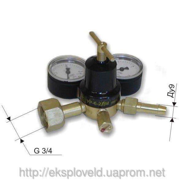 Buy Expense regulator carbon dioxide UR-6DM, 9 mm
