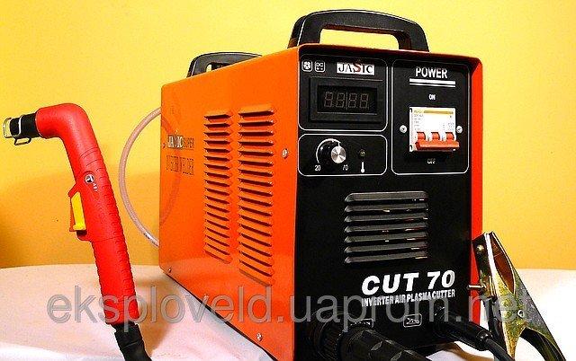 Купить Установка для воздушно-плазменной резки Jasic CUT-70
