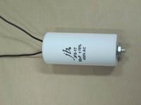 Конденсатор 50 мкФ 450 V AC для двигателя