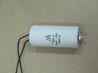 Конденсатор 60 мкФ 450 V AC для моторов.