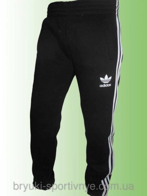 Штани спортивні Adidas під манжети - зима Код 002м купити в Хмельницький 81c7342d03b0e