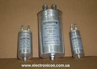 Конденсаторы импульсные, фильтровые переменного тока