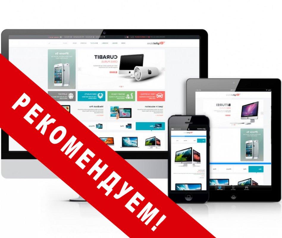 Купить Создание/разработку сайта | Продвижение сайтов в ТОП| Контекстная реклама