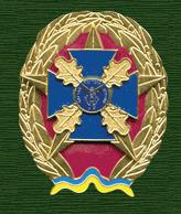 """Купить Нагрудный знак """"Отличие Председателя Службы безопасности Украины"""""""