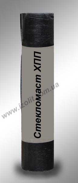 Купить Selling for exports Ruberoid RKP, RKK; Steklobit RSP, RSK; Pergamin; Mastic MBKG