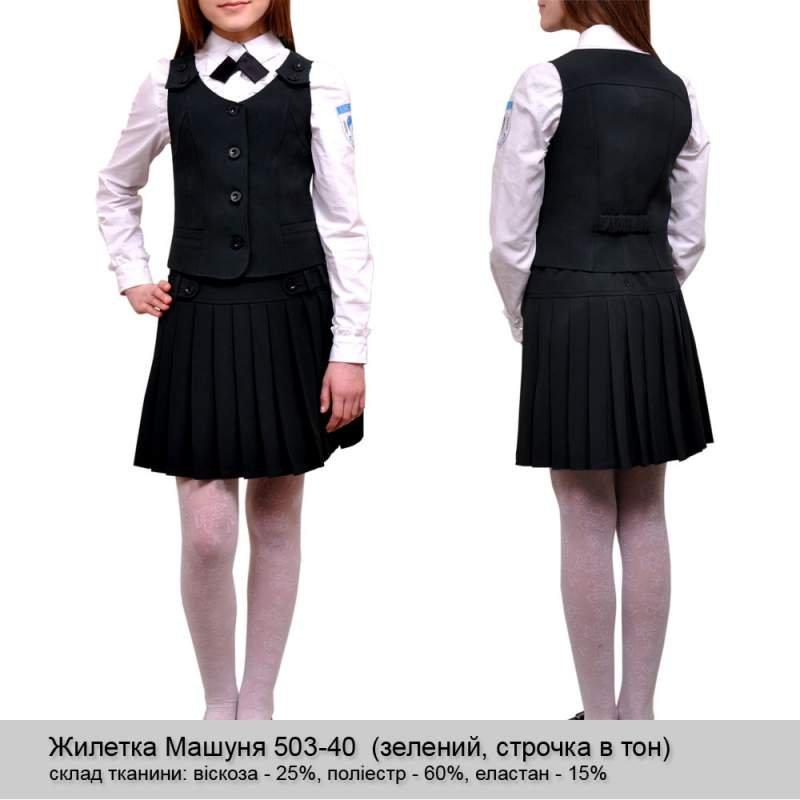 жилетки школьные для девочек фото