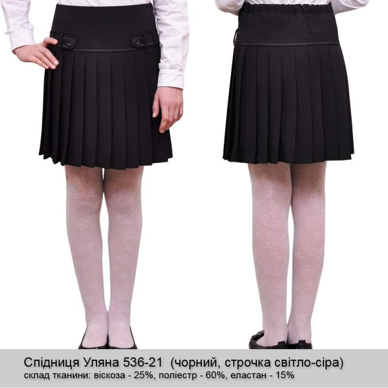 Школьная форма с юбкой плиссе