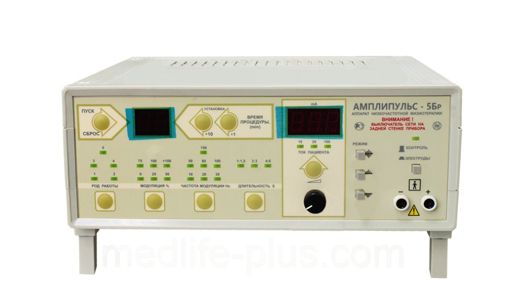 Device of low-frequency physical therapy Amplipuls-5 Br