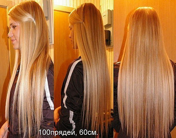 Купить волосы славянские