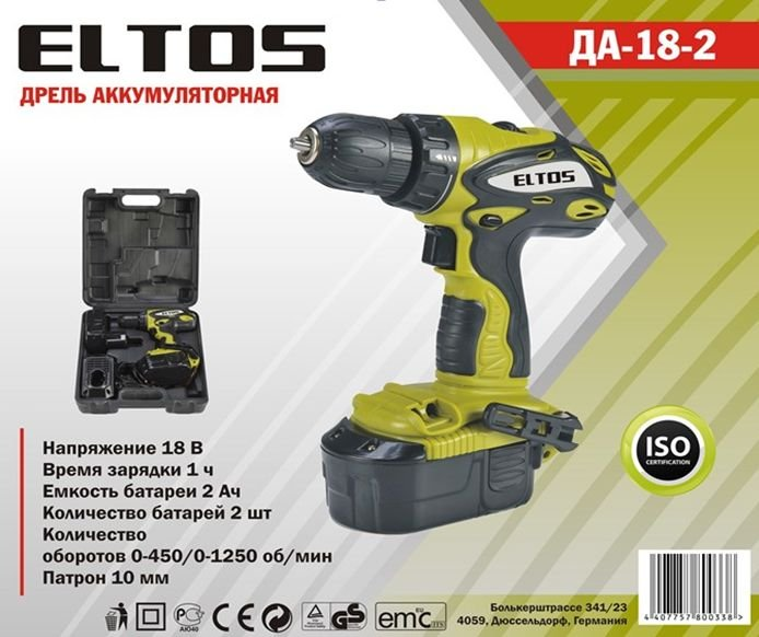 Buy Eltos 18-2 cordless screwdriver