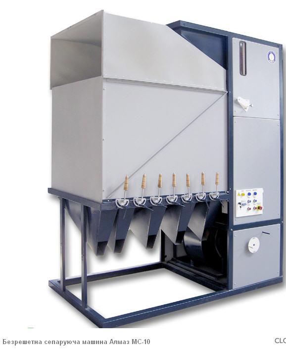 Сепаратор зерновой Безрешетный  Алмаз МС-10