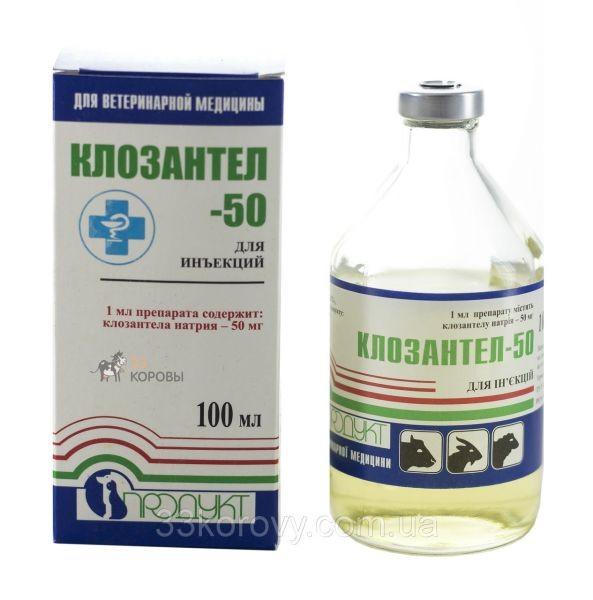Купить Препарат ветеринарный противопаразитарный Розчин Клозантелу 5%