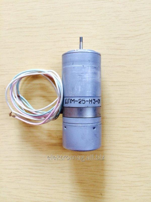 Электродвигатель  ДПМ-25-Н3-01