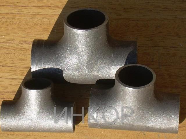 Тройники стальные приварные Ду25 Ду32 Ду50 Ду65 Ду80 Ду100 Ду150