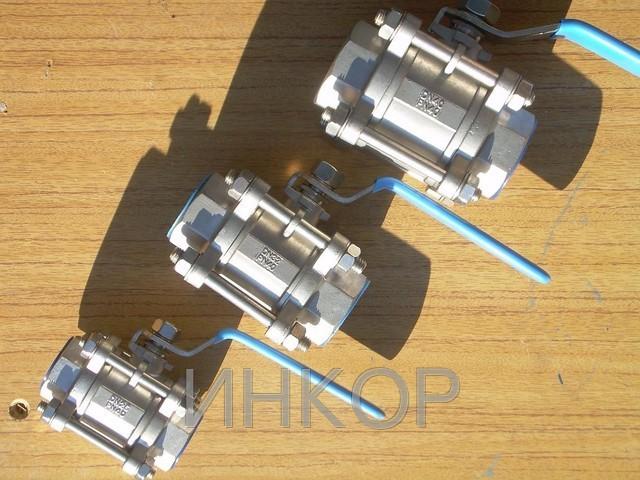 Краны шаровые нержавеющие муфтовые разборные UKSPAR Ду25 Ду32 Ду40 Ру40