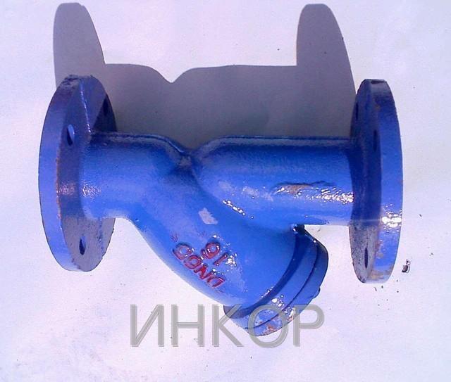 Фильтр фланцевый чугунный сетчатый осадочный Ду50 Ду65 Ду80 Ду100