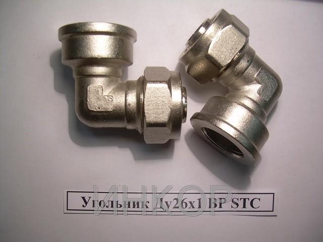 Фитинги к металлопластиковым трубам: уголки. соединители тройники муфты Ду16 Ду20 Ду26 Ду32