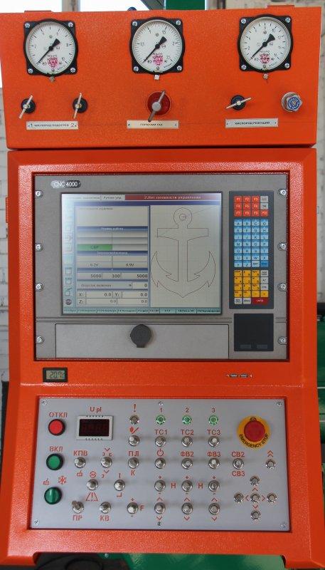 Купить Система числового программного управления CNC4000