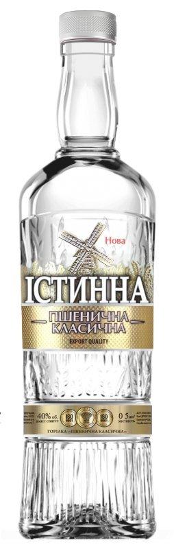 """Acheter Vodka est vraiment """"blé classique"""" 0,5 l"""
