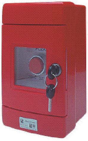 Post of SP22-P.POZ of the fire alarm system, push-button. SPAMEL. The best prices