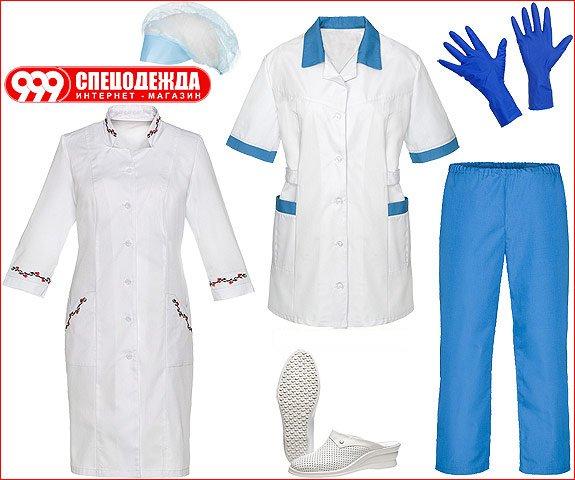 Медичний одяг і взуття купити в Київ 55d3aff59361d