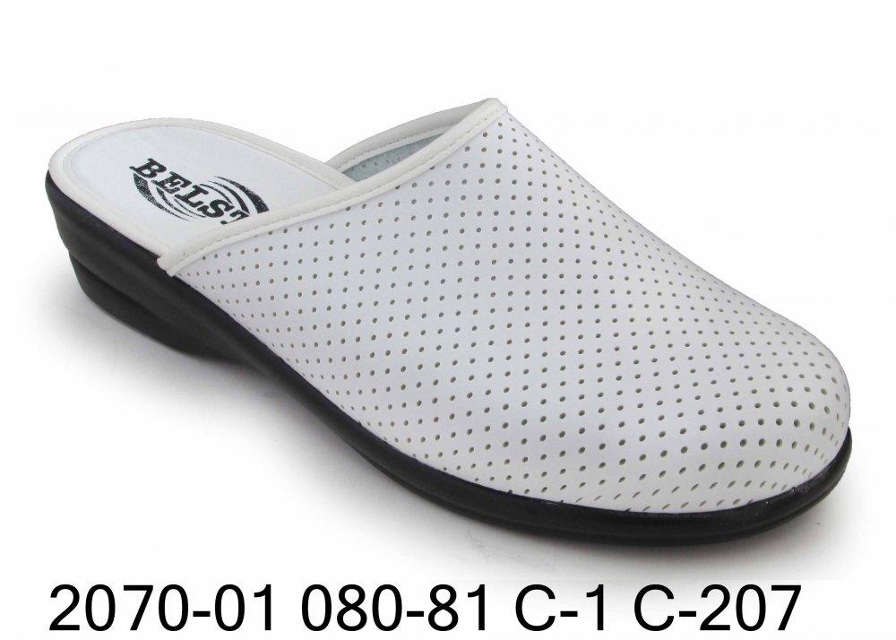 Домашняя обувь ТМ Белста
