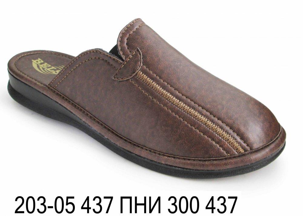 Тапочки мужские Белста  № 203-05