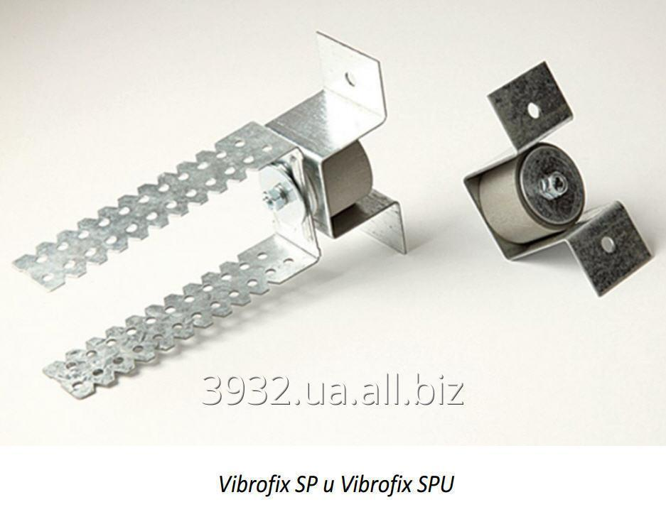 Купить Крепления Vibrofix SP для звукоизоляции потолка