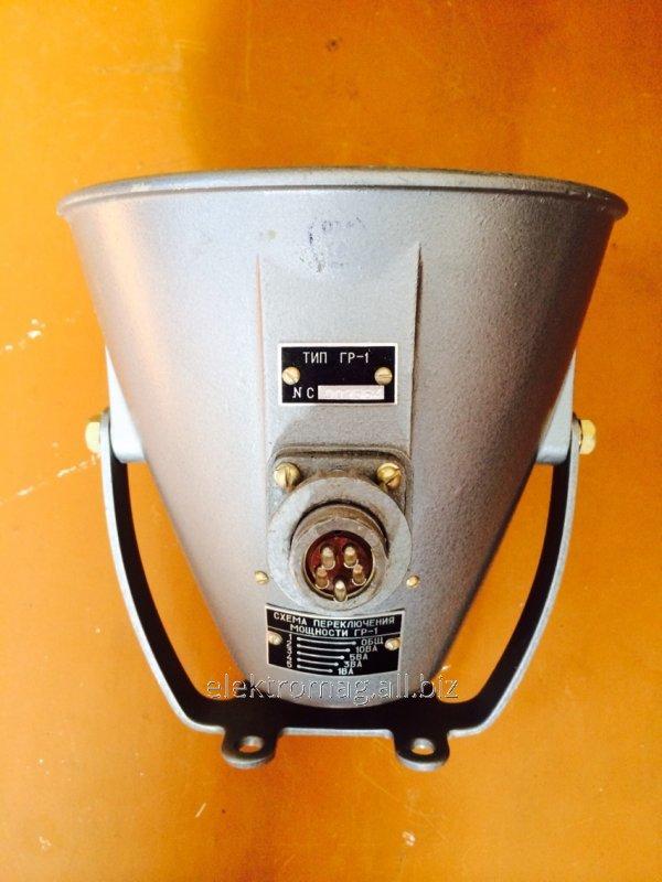 Buy GR-1 loudspeaker