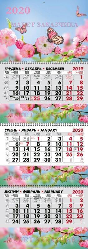 Купить Квартальный календарь «Бизнес»