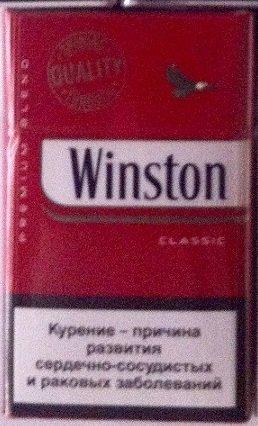 Сигареты с фильтром Winston Classic