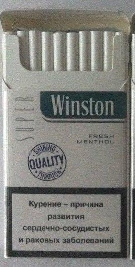 Сигареты с фильтром Winston Super slims Fresh Menthol