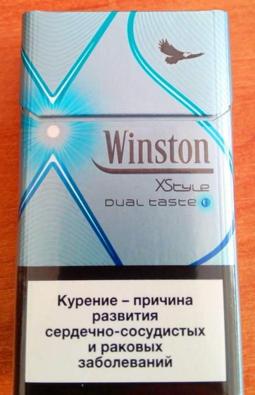 Сигареты с фильтром Winston XStyle Dual Taste