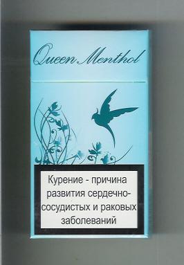 Сигареты Solange Menthol