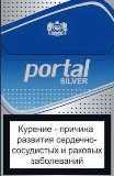 Сигареты Portal Silver