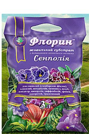 Купить Грунт Флорин 3л сенполия
