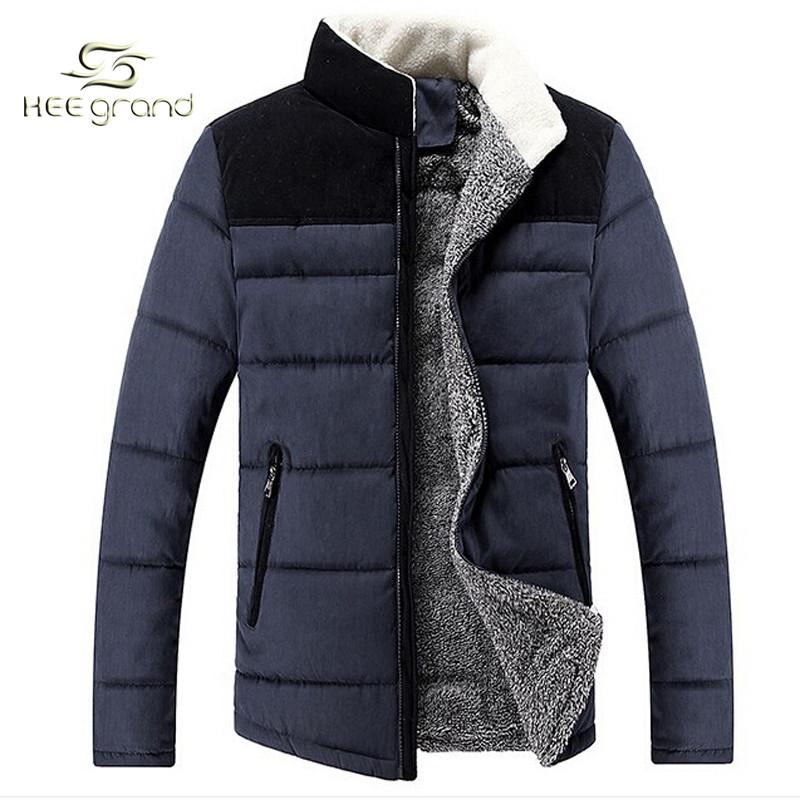 Чоловічий осінній пуховик. Чоловіча зимова куртка. Чоловічий весняний  пуховик. Модель - М22 9509434ede8a5