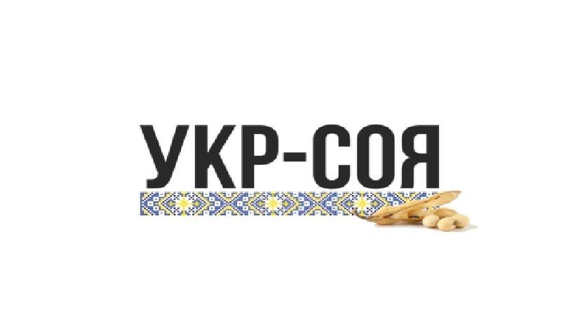 Купить Макуха соєва/Жмых соевый/Makuch sojowy/Soybean meal