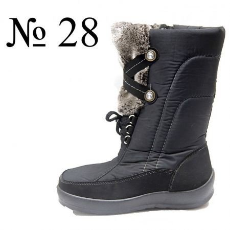 Зимове жіноче взуття №28 купити в Львів 57a4155a1c30a