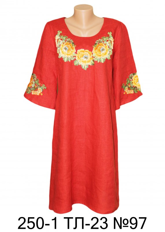 Buy The embroidered coat frock