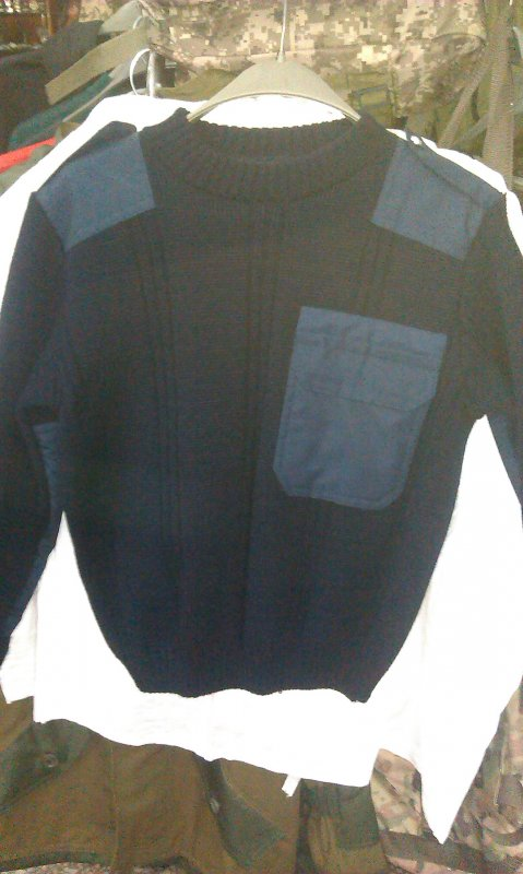 Buy Sweater of the Ministry of Internal Affairs blue if black that dsns