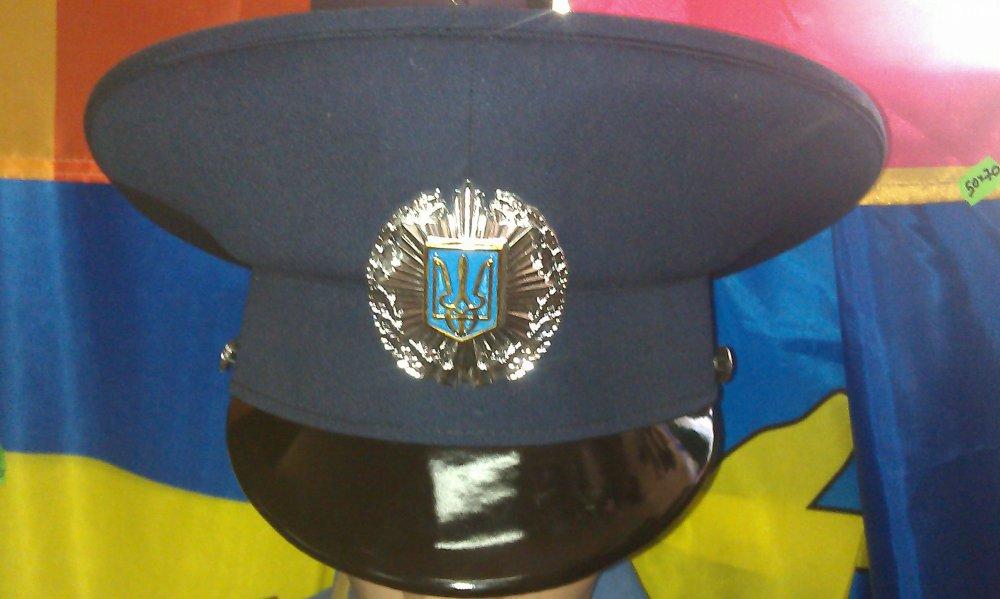 Buy Peak-cap of the Ministry of Internal Affairs
