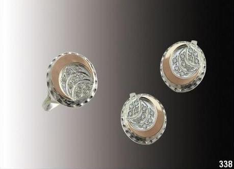 Комплект  кольцо + серьги, материал - золото Au 585° пробы, серебро Ag 925°  пробы, вставка  циркон, ювелирные украшения 87860c2342e