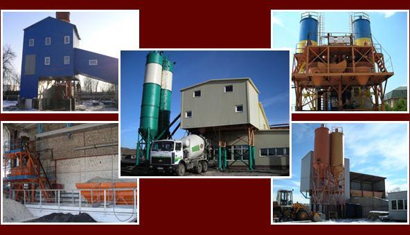 Купить Оборудование для бетоносмесительных установок