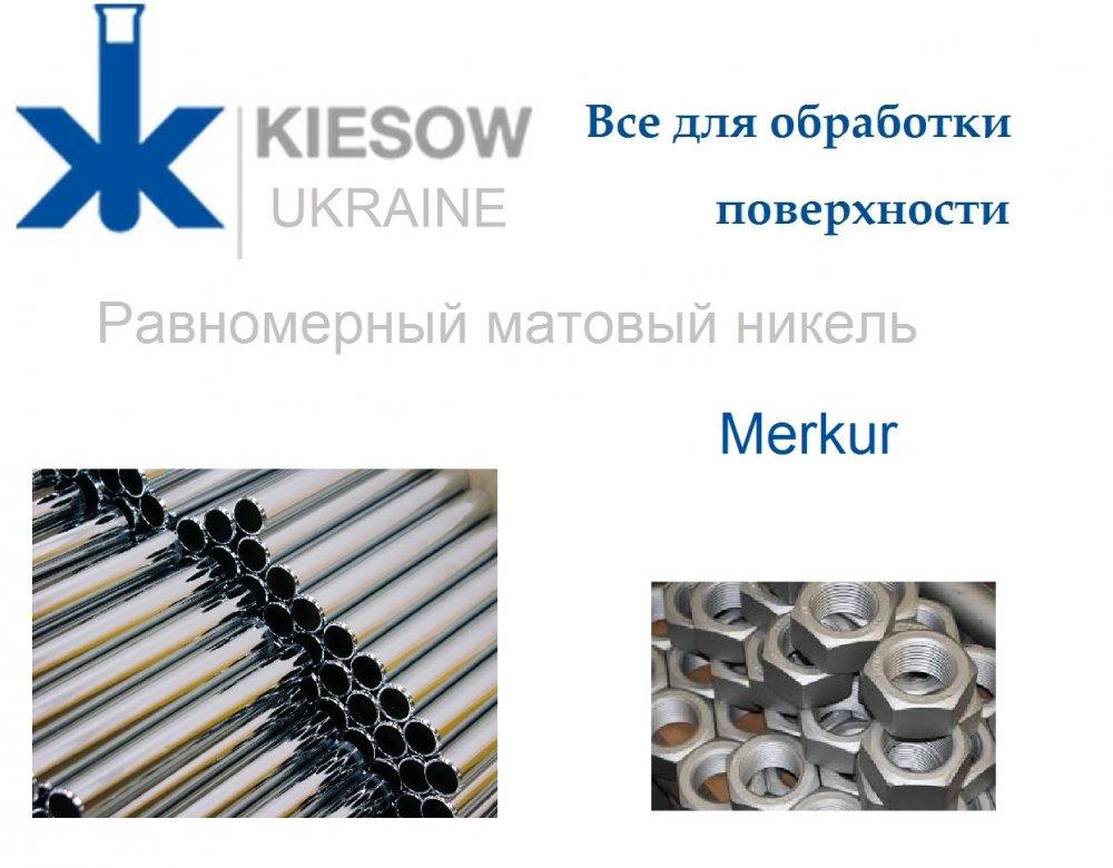 Купить Велюр-никелевый электролит MERKUR