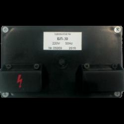 Buy BP-10 power supply uni