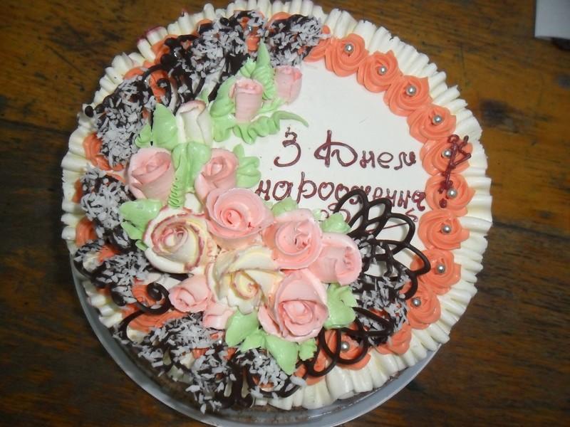 з днем народження фото торт