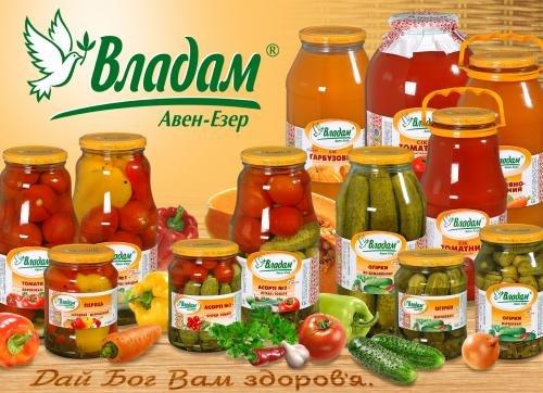 Ассорти №2 Тм Владам томаты+огурец 1,85 кг стеклянная банка ЭКСПОРТ